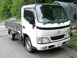 トラック(TOYOACE トヨタ)